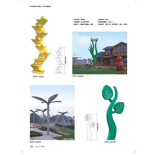 景观灯 欧式艺术造型灯 庭院灯