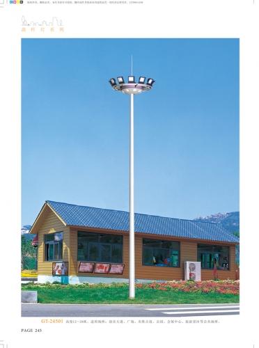 公共场所照明高杆灯投光灯