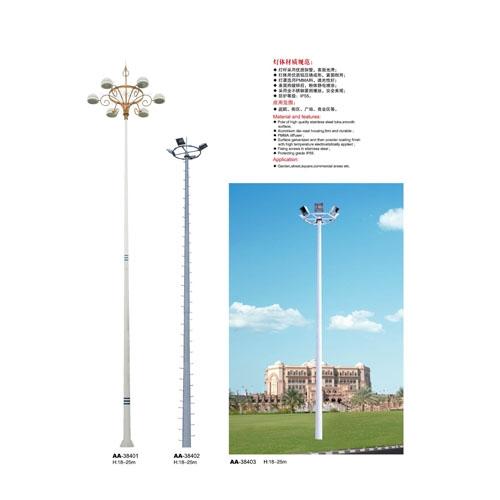 20米热镀锌广场高杆灯