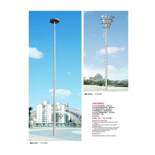 25米高杆灯厂家质量保证