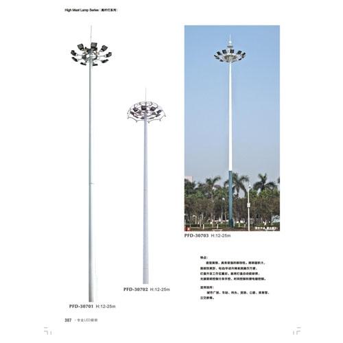 低价广场道路高杆灯