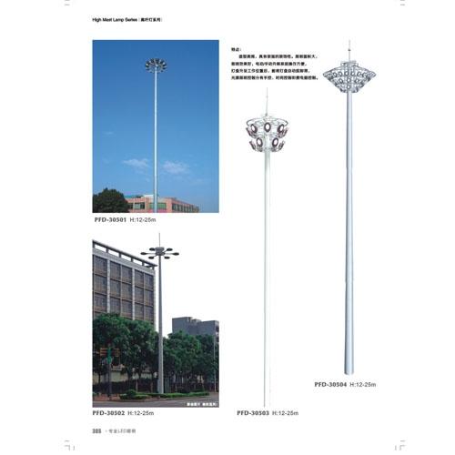 18米大功率高杆灯