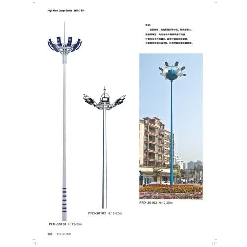 户外防水25米高杆灯