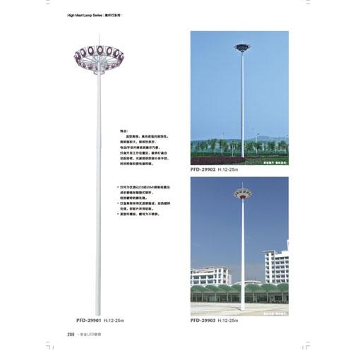 运动场照明高杆灯厂家定制
