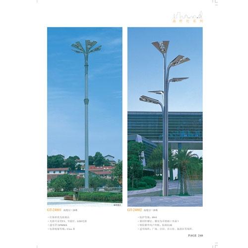 树形多头高杆灯