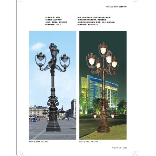 多头精致广场欧式庭院装饰灯