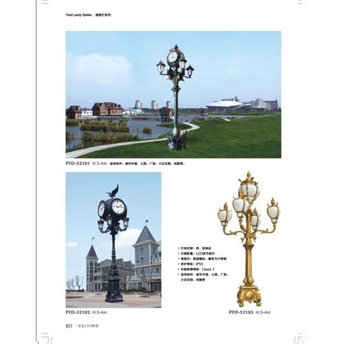 欧式时钟庭院装饰灯专业定制