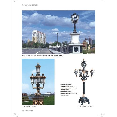 欧式高端柱头庭院装饰灯