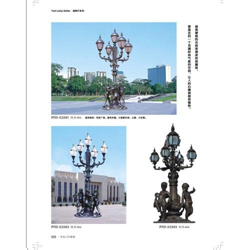 大型户外广场欧式庭院装饰景观灯