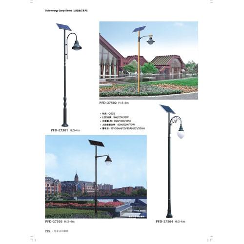 太阳能别墅庭院节能路灯