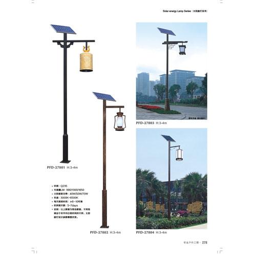 古典太阳能广场装饰庭院路灯