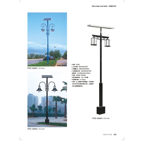 现代风格太阳能庭院灯低价直销