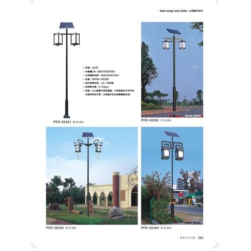 双臂LED太阳能庭院路灯