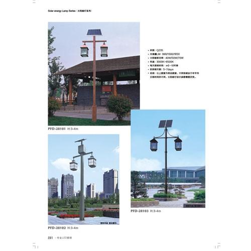 新中式太阳能节电庭院路灯