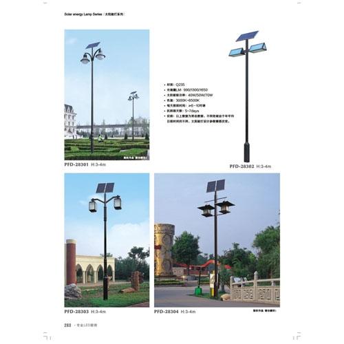 LED太阳能广场照明庭院路灯
