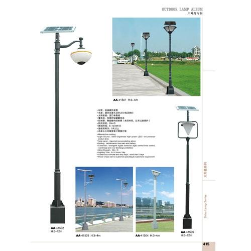 中山太阳能庭院过道照明路灯专业厂家