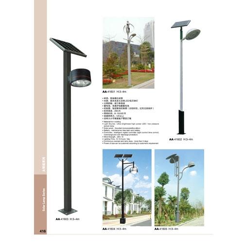 专业太阳能绿化庭院路灯工程
