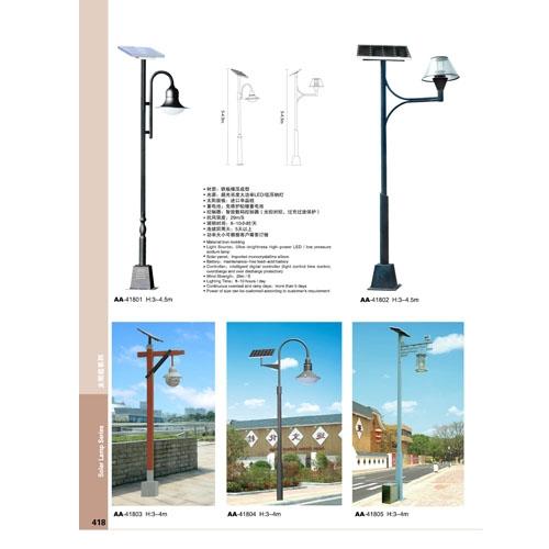 乡村工程简约太阳能庭院路灯