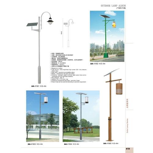 热销款简约中式太阳能庭院灯