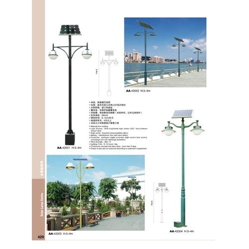 步行街太阳能防水庭院路灯