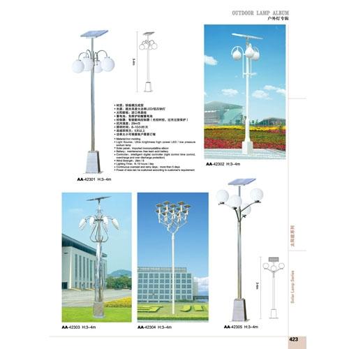 多头艺术造型不锈钢太阳能庭院路灯