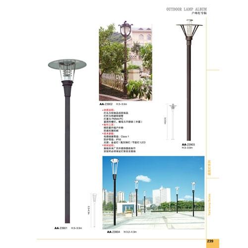 中山LED别墅装饰庭院路灯厂家