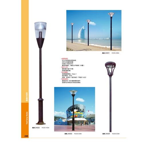 厂价批发LED现代庭院灯