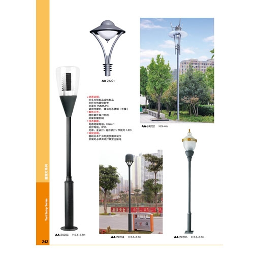 中山LED单头庭院路灯厂家