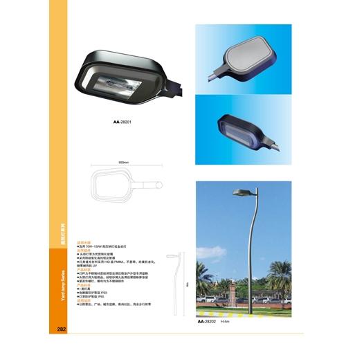 简洁现代LED庭院路灯灯头