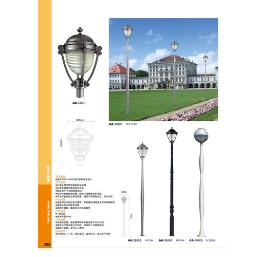 LED简约庭院草坪照明灯