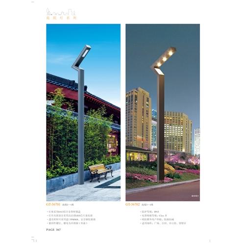 专业生产LED现代简约庭院灯