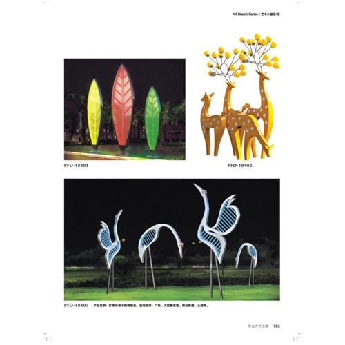 艺术造型灯 景观灯 欧式艺术造型灯