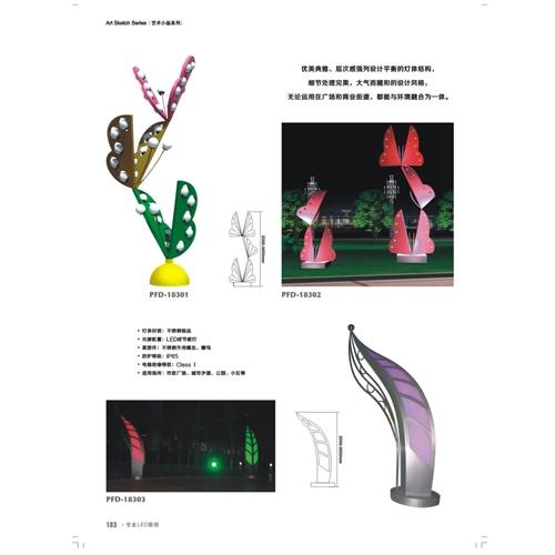 艺术造型灯 景观灯 路灯厂家直销