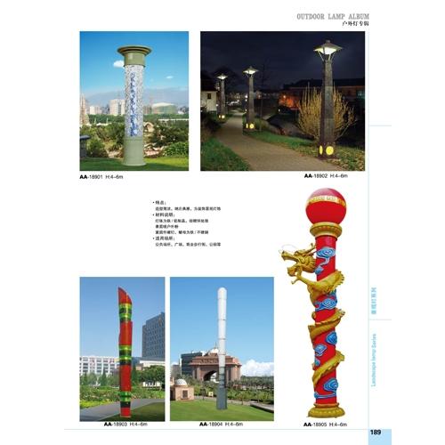 景观灯 欧式艺术造型灯 庭院灯厂家直销