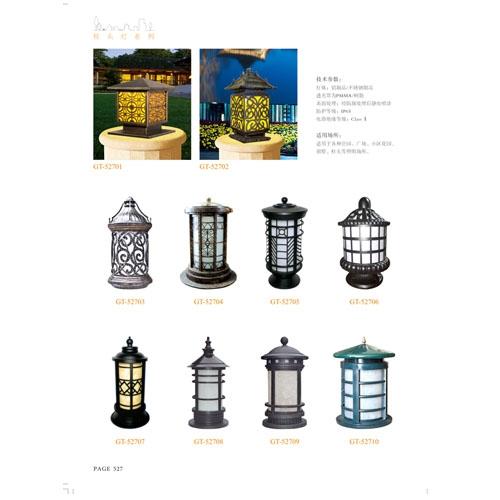 节能环保欧式雕花优质柱头灯