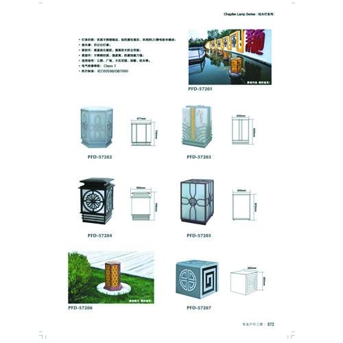 大量生产中国风仿石柱头灯