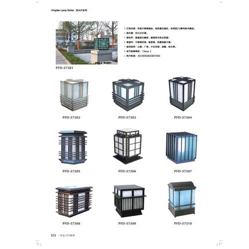 新中式亚克力庭院围墙柱头灯