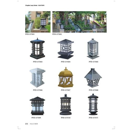 古典铝材别墅围墙柱头灯