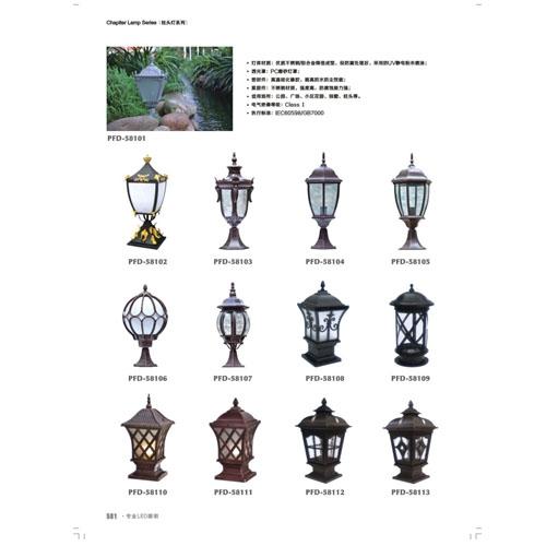 欧式艺术别墅围墙柱头灯