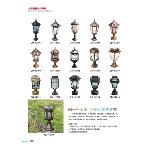 太阳能欧式别墅围墙柱头灯