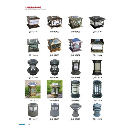 专业生产太阳能节能环保围墙柱头灯