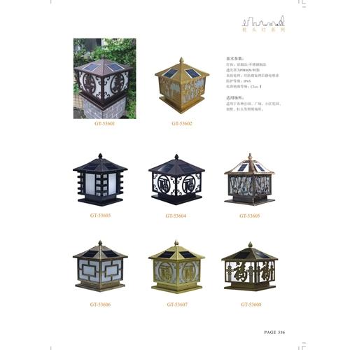中国风福字雕花太阳能围墙柱头灯