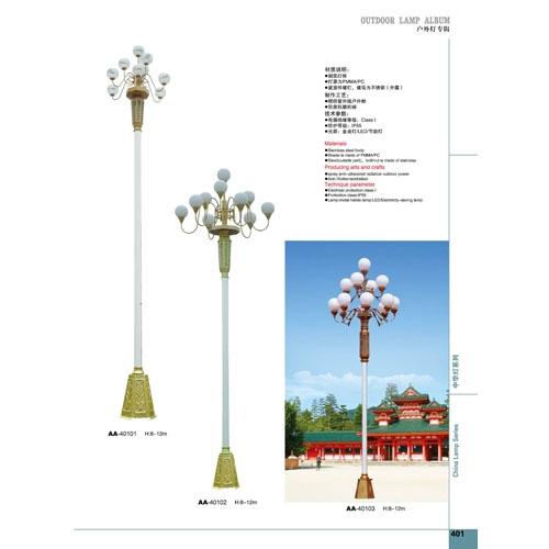 优质钢材高杆LED中华灯