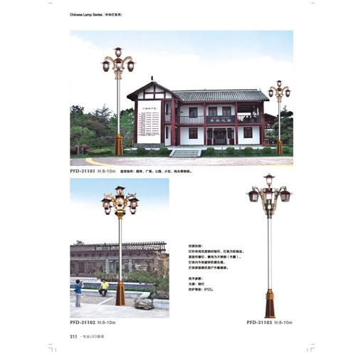 中国风庭院园林景观装饰路灯