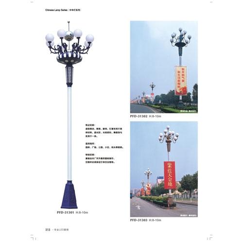 广场装饰照明配套传统LED中华灯