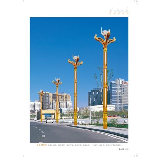 大型LED道路景观玉兰灯路灯
