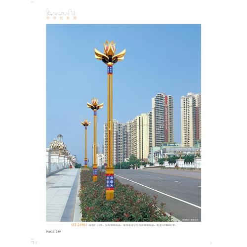 专业生产中国风广场玉兰灯中山路灯厂家