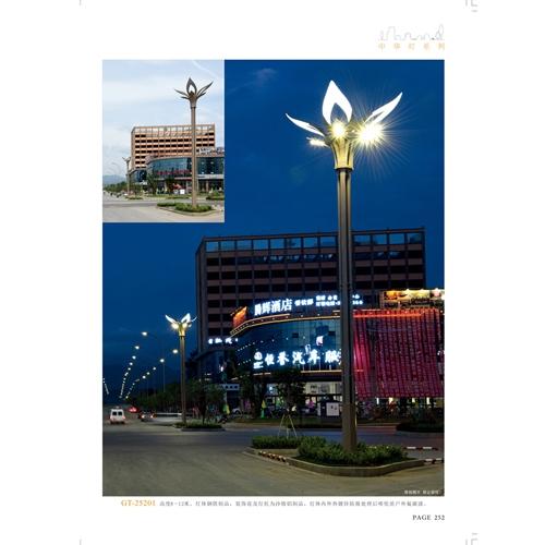 专业定制道路工程优质玉兰灯