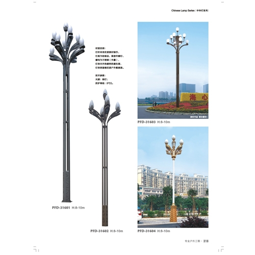 广场用LED热镀锌高杆玉兰路灯