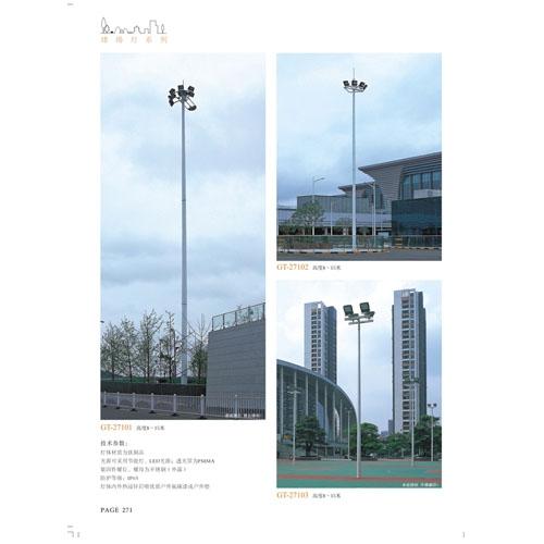 15米LED体育场照明球场灯
